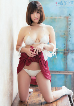 高橋凛画像6枚目